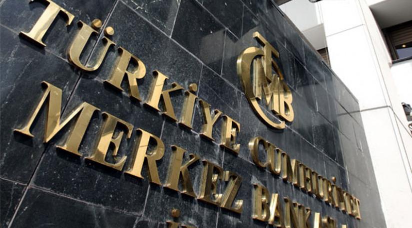 ЦБ Турции сохранил процентные ставки, несмотря на рост инфляции