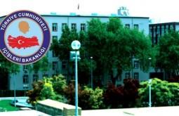 Губернаторы юго-восточных и восточных провинций вызваны в Анкару
