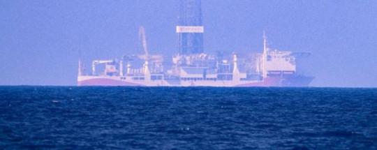 Греческие самолеты приблизились на опасное расстояние к судну ВМС Турции
