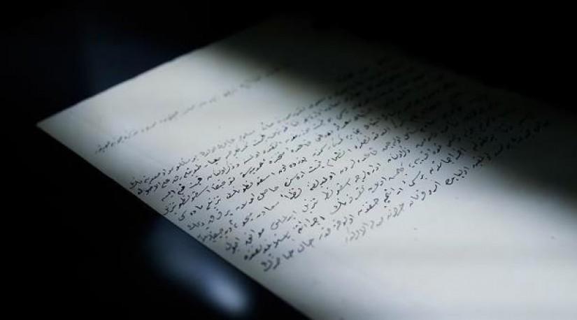 В Турции завершают оцифровку архивов по событиям 1915 года