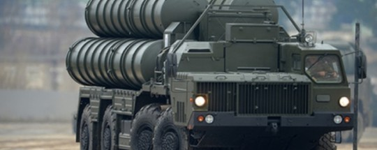 Турция: Покупка С-400 является необходимостью