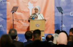 Эмине Эрдоган вручена награда «За заслуги в гуманитарной сфере»