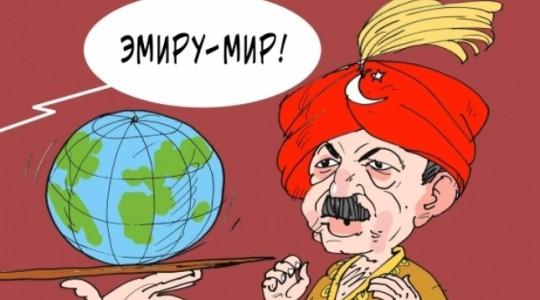 Чего ждать от Турции после референдума