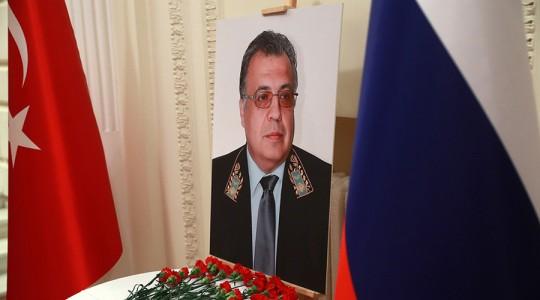 В память о Карлове откроют российско-турецкий детский фонд
