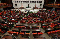 Парламент Турции принял первую часть законопроекта о расследованиях в области безопасности