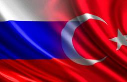 Турция и Россия могут создать совместный университет