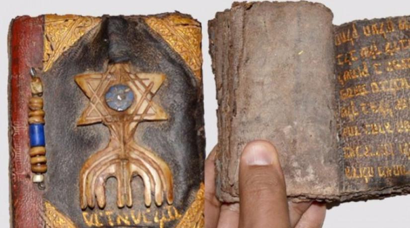 В турецкой провинции Мугла конфискована Тора возрастом около 700 лет