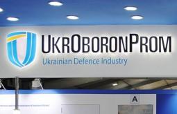 Украина и Турция обсудили производство крупнокалиберных боеприпасов