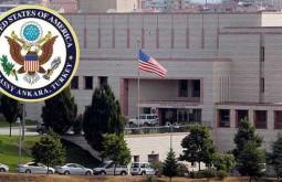 Госдеп предупреждает американцев об опасности в Турции
