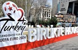 Почему Турция может выиграть у Германии право провести Евро-2024